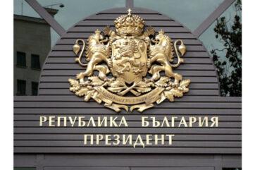 Президент лого