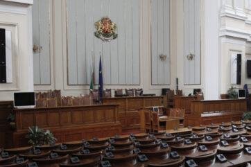 функции парламент